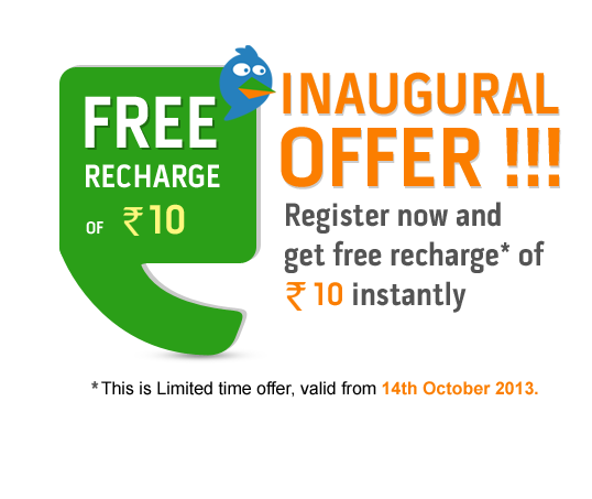 10 Rs. free mobile recharge !